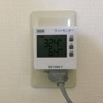 ワットモニターを使って家電の消費電力を計測