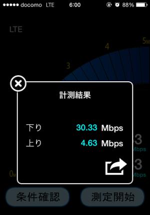 2015050702