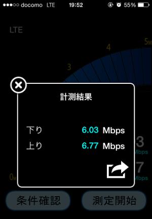 2015050703