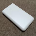 無印良品「モバイルバッテリー」外出時の充電に備えて