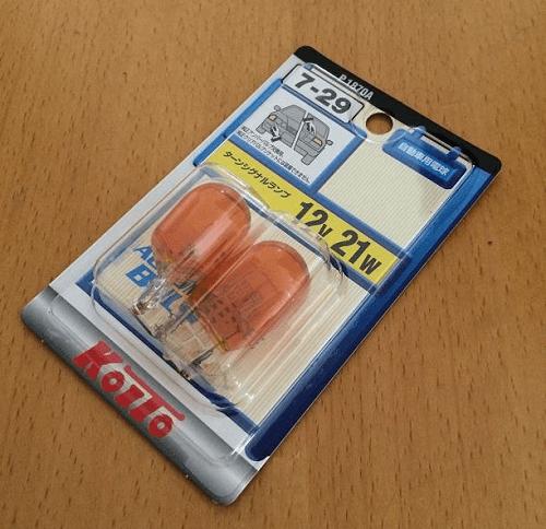 2015062735