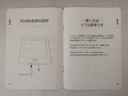 2015070512