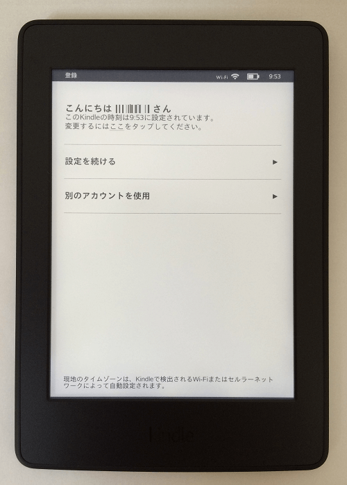 2015070520