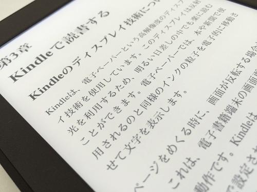 2015070527