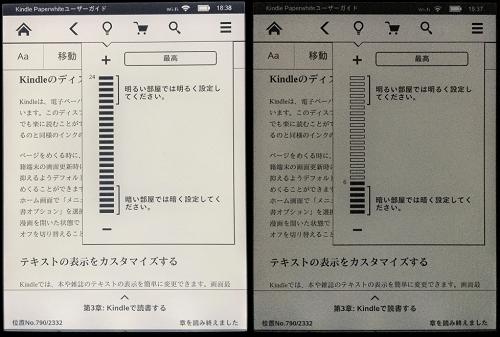 2015070605