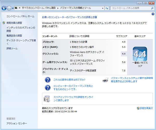 2015071111