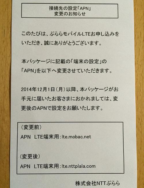 2015071216