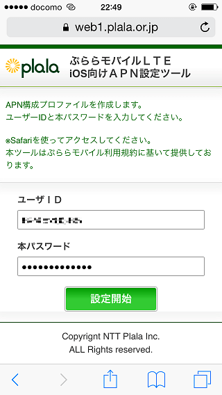 2015071714