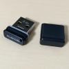カーオーディオに便利な「超小型USBメモリ」