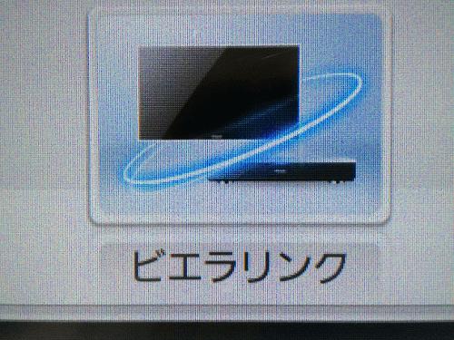 2015072905