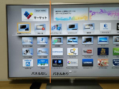 2015072906