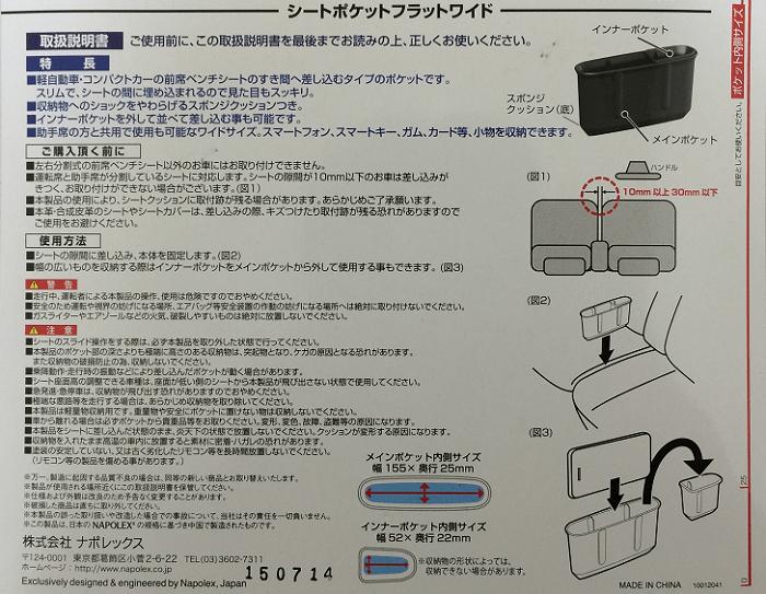 2015072912