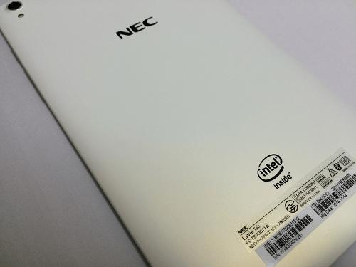 2015080121