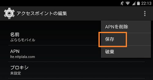 2015080134