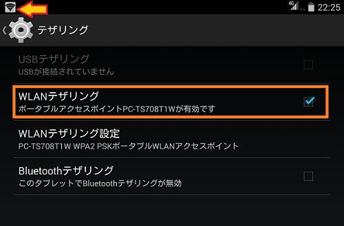 2015080140