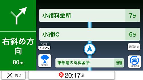 2015080827