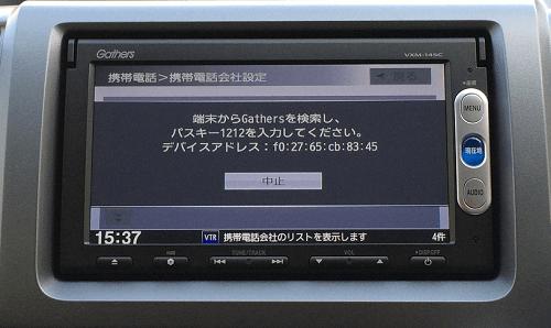 2015083019
