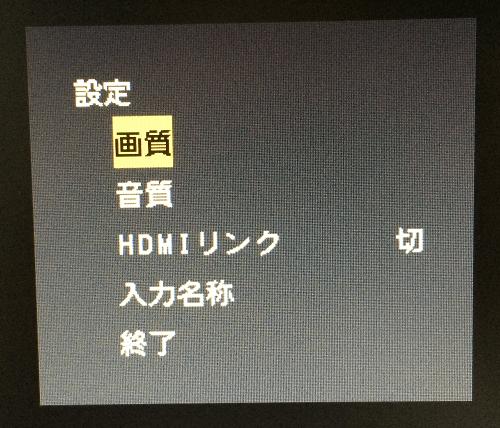 2015091305