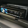 多機能な1DIN・DVDメインユニット carrozzeria「DVH-570」