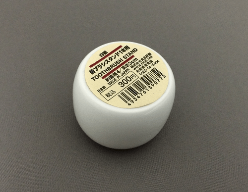 2015100717
