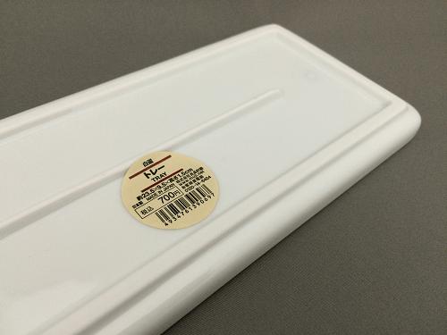 2015100718