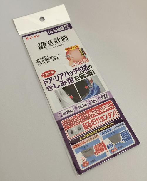 2015101101