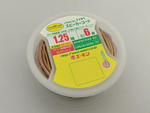 2015110646