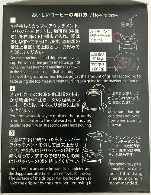 2015111103