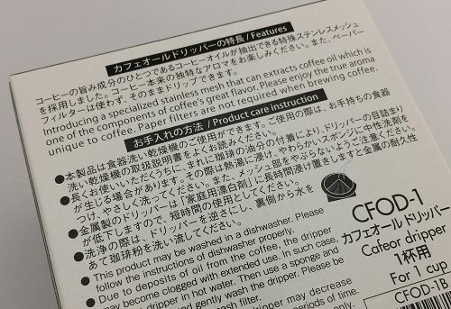 2015111104