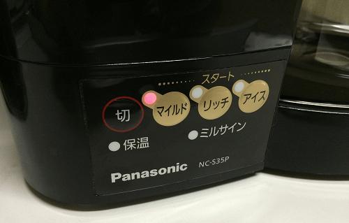 2015112108