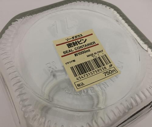2015112403