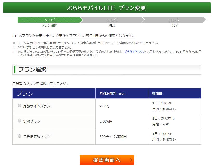 2015120805