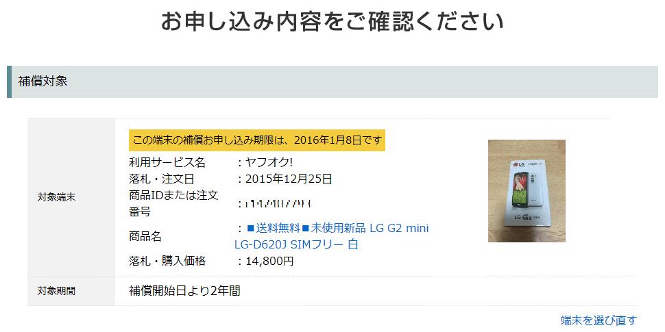 2015122903