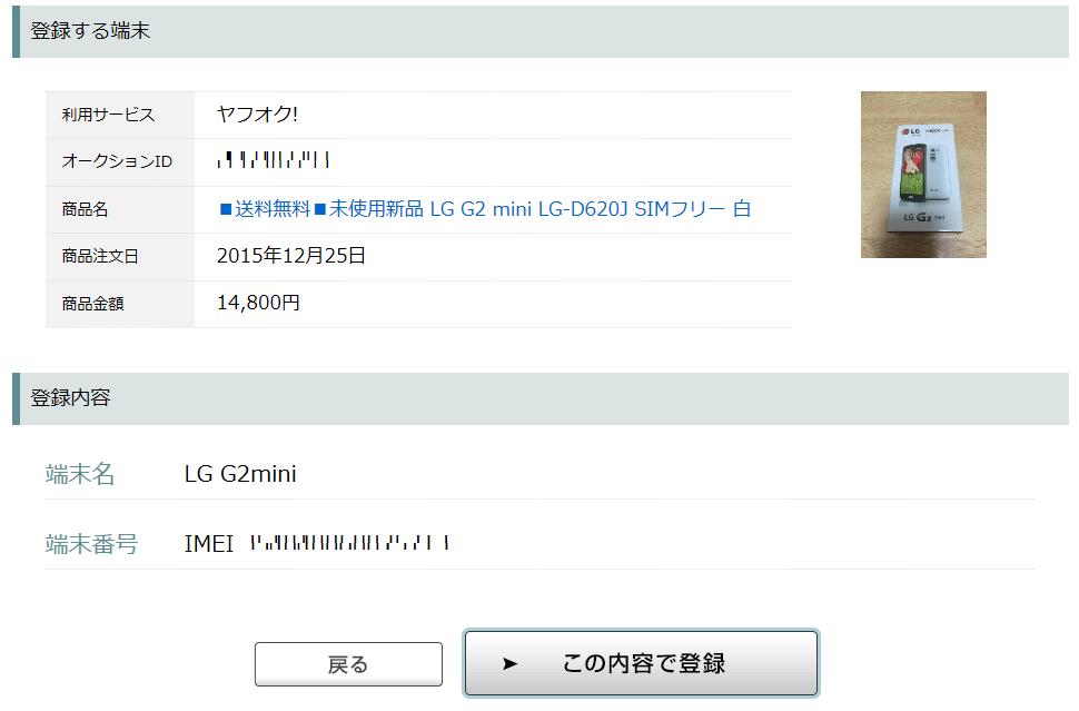 2015122907