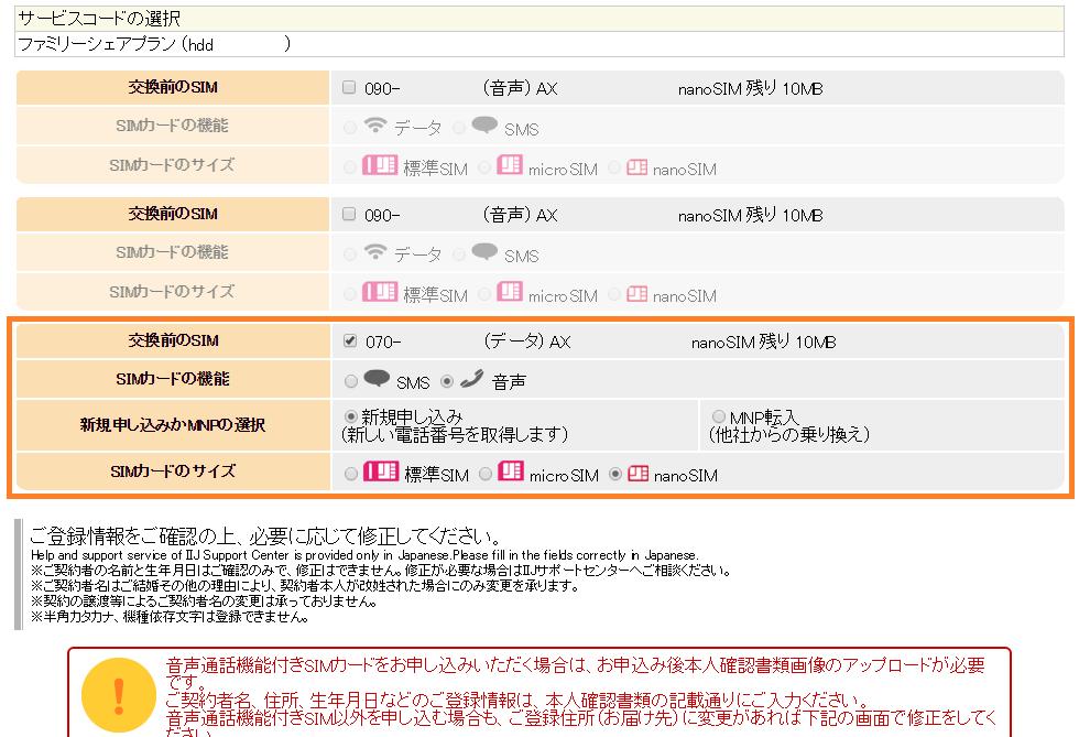 2016010802