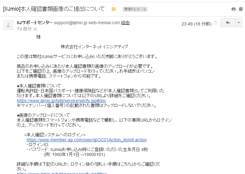 2016010805