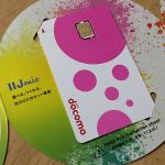 IIJmio「ファミリーシェアプラン」に通話機能付SIMを追加