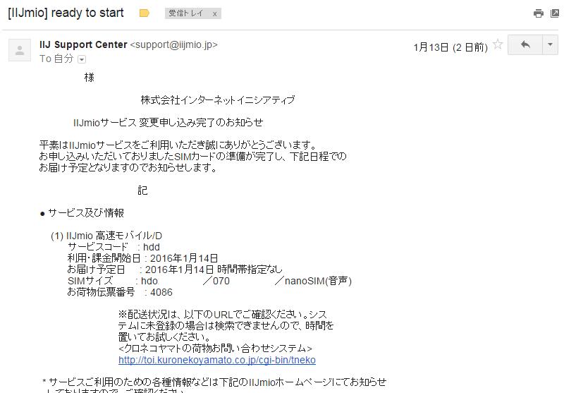 2016011404