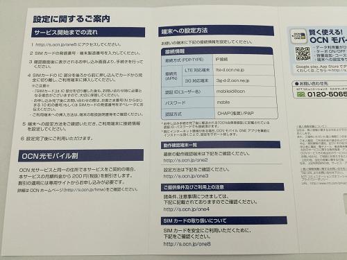 2016020311