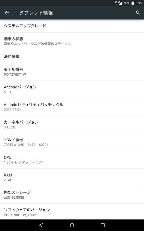 2016031701