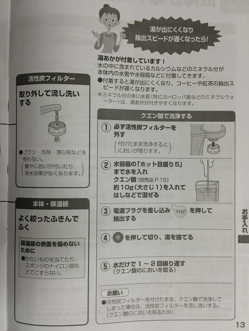 2016032725