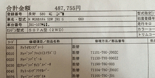 2016040314