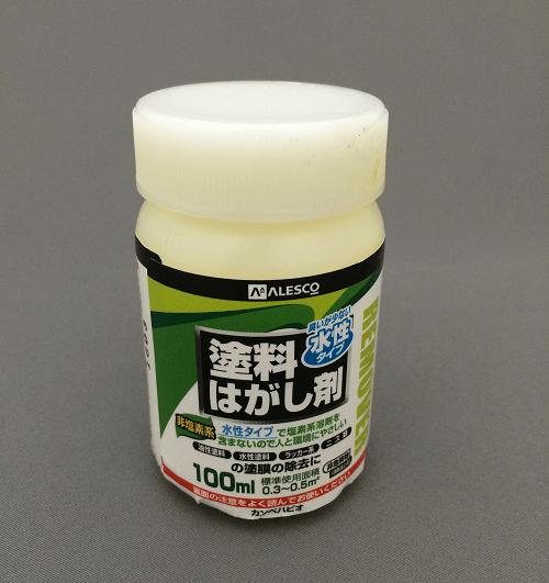 2016052421