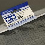 TAMIYA メイクアップシリーズ「情景シート」