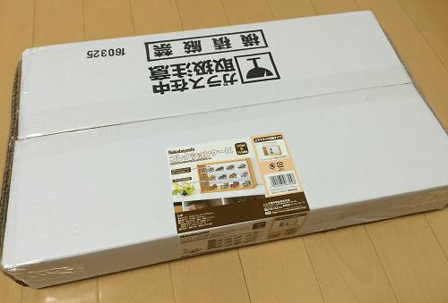 2016080812