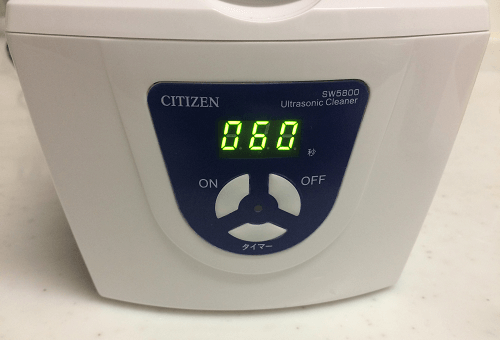 2016091515