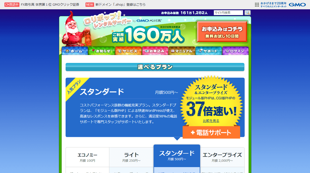 2016100103