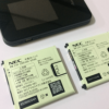 NEC「Aterm MR03LN」のバッテリー交換