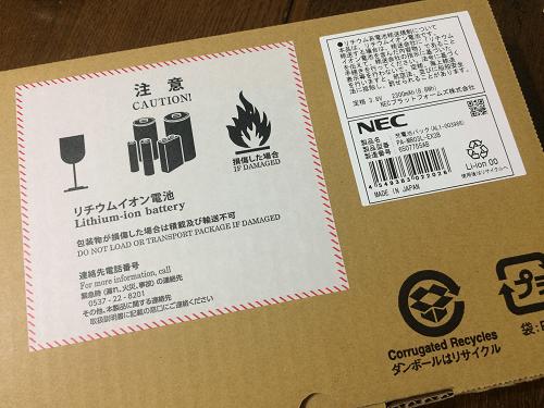 2016102104