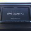 「ダイヤトーン サウンドナビ」のサウンド調整